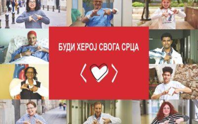 Svetski dan srca – 29. septembar 2019. godine